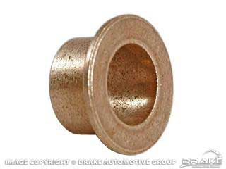 1964-1970 MUSTANG DOOR HINGE BUSHING