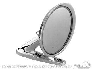 19694-1966 MUSTANG STANDARD MIRROR (SHOW QUALITY)