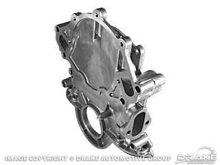 1965-1967 MUSTANG SB TIMING CHAIN COVER