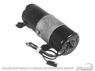 1964-1973 MUSTANG CONVERTIBLE PUMP MOTOR & RESERVOIR