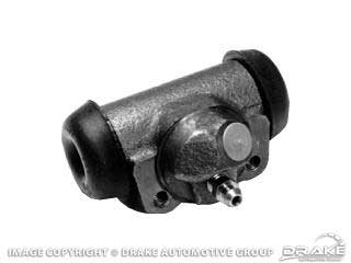 1964-1970 MUSTANG  FRONT WHEEL CYLINDER (170, 200, R)