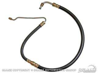 1964 MUSTANG POWER STEERING PRESSURE HOSE (FORD) 6 CYLINDER