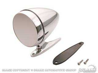 BULLET MIRROR LONG BASE REPRO