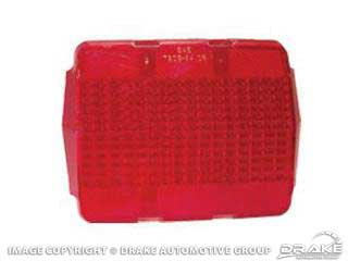 1964-1966 MUSTANG TAILLIGHT LENS