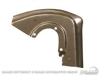 1965-1968 MUSTANG FENDER SPLASH SHIELD