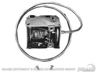 1964-1966 MUSTANG  THERMOSTAT