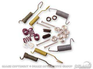 1964-1971 MUSTANG BRAKE SPRING / HOLD DOWN KIT