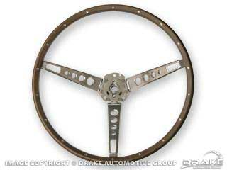 1965-1966 MUSTANG DELUXE WOOD STEERING WHEEL
