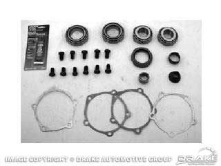 "1964-1973 MUSTANG V8 8"" DIFFERENTIAL REBUILD KIT"