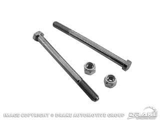1964-1967 MUSTANG LEAF SPRING EYE BOLTS