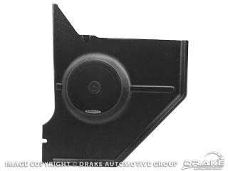 1964-1966 MUSTANG COUPE/FASTBACK BLACK KICK PANEL FOR SPEAKERS