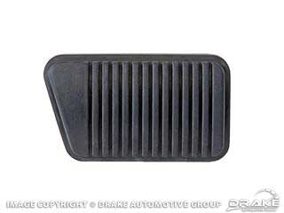 1965-1973 MUSTANG CLUTCH PEDAL PAD