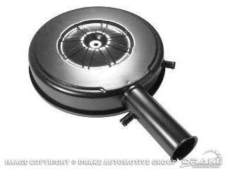 1965-1966 MUSTANG 6 CYLINDER AIR CLEANER (SMOG)