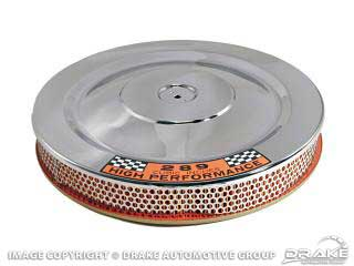 1964-1965 MUSTANG HIGH PERFORMANCE AIR CLEANER