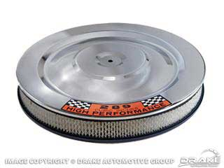1964-1971 MUSTANG HIGH PERFORMANCE AIR CLEANER