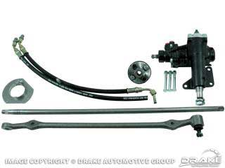 1964-1966 MUSTANG POWER STEERING CONVERSION KIT V8 PS TO PS