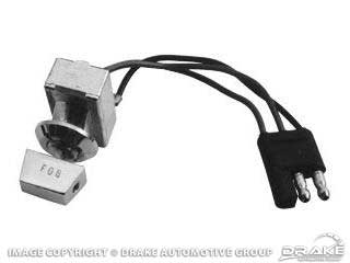 1965-1966 MUSTANG FOG LAMP SWITCH