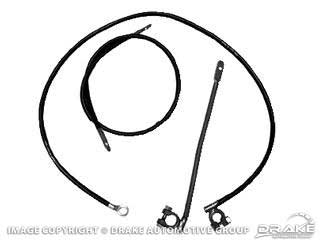 1967-1970 MUSTANG BATTERY CABLES (ECONOMY)