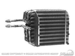 1967-1968 MUSTANG A/C EVAPORATOR
