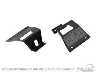 1967-1968 MUSTANG RH 2+2 SEAT LATCH COVER