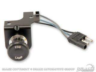 1968 MUSTANG FOG LAMP SWITCH