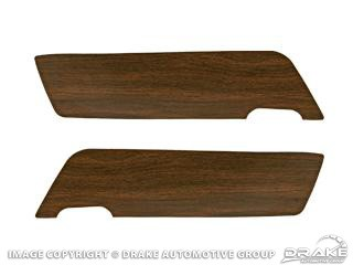1969-1970 MUSTANG WALNUT VINYL DOOR PANEL INSERT