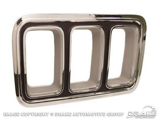 1970 MUSTANG TAIL LAMP BEZEL LH W/O CHROME