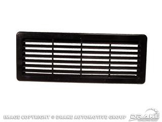 1971-1973 MUSTANG SPEAKER GRILL, DOOR PANEL