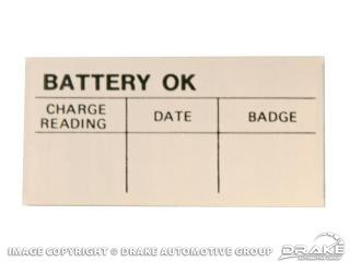 1964-1966 MUSTANG BATTERY O.K. DECAL