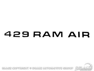 1971 MUSTANG 429 RAM AIR SCOOP DECAL