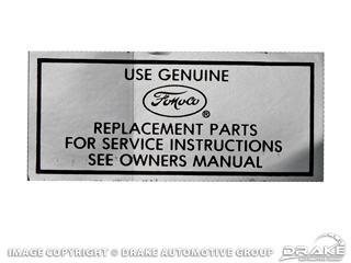 1964-1965 MUSTANG AIR CLEAN SERVICE INSTRUCTIONS DECAL