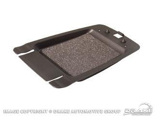 1987-1993 INNER ARM REST LID
