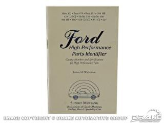 FORD HIGH PERFORMANCE IDENTIFIER