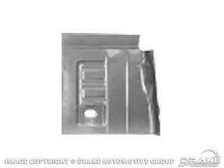1964-1970 SHORT FRONT FLOOR PAN
