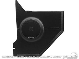 1964-1968 MUSTANG PIONEER KICKPANEL SPEAKER ASSEMBLY