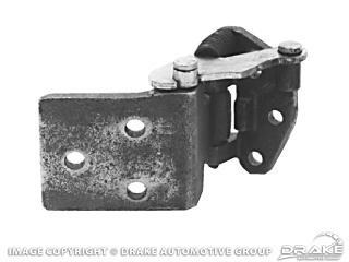 1964-1966 MUSTANG LOWER DOOR HINGE