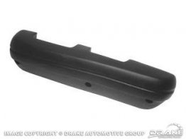 1969-1970 MUSTANG ARM REST (Black Only)